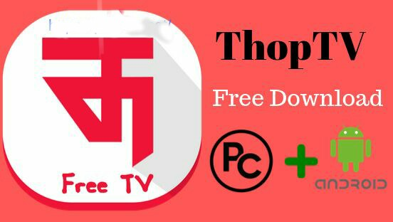 What is ThopTV and How It Work (Guide 2020)