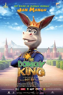 The Donkey king 2018 Urdu Movie pre-DVDRip | 720p | 480p