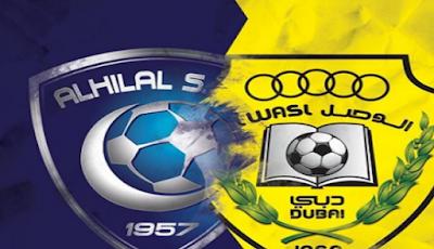 موعد مباراة الوصل والهلال ضمن مباريات البطولة العربية للأندية 2019