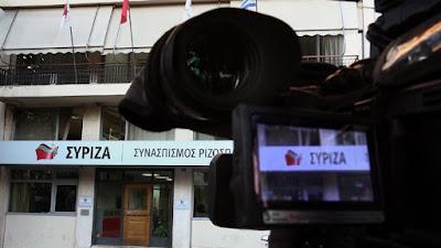 Ερχεται ο ΣΥΡΙΖΑ TV
