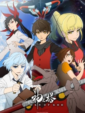Tower of God – Online