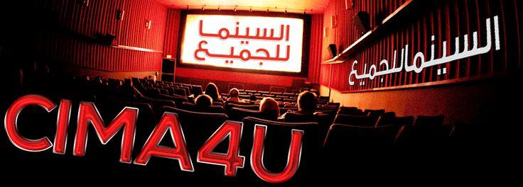 0e82e1871 السينما للجميع لمشاهدة الافلام الجديدة 2015-2016 والقديمة مباشرة اون لاين