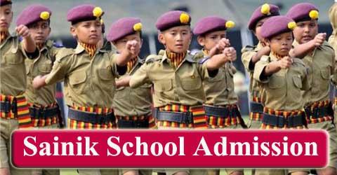 Sainik school entrance exam 2022-2023 class 6 & 9 @aissee.nta.nic.in