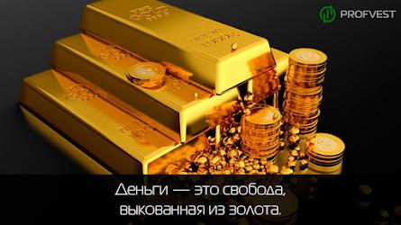 Инвестиции в золото: выгодное вложение денег или нет?