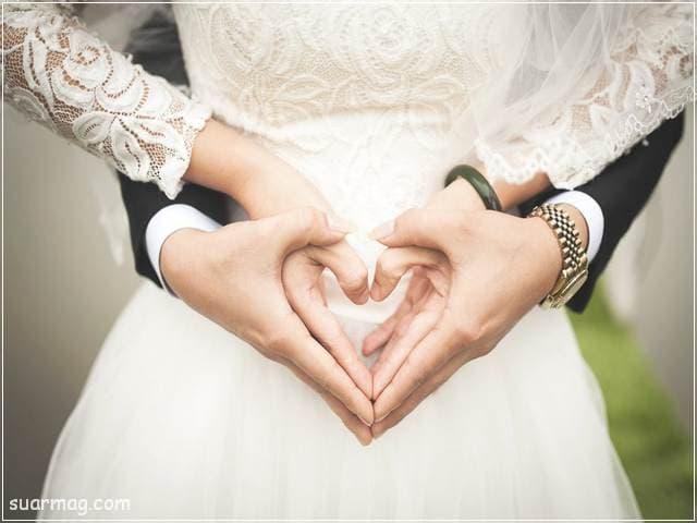 صور حب رومانسيه 15   Romantic love pictures 15