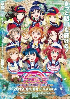 Love Live! Sunshine!! The School Idol Movie: Over the Rainbow Sub Indo