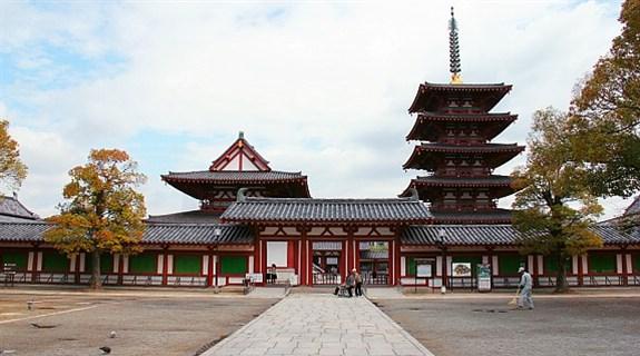 ve may bay di nhat ban gia re - Đền thờ ở Osaka