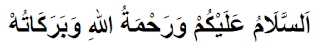 Kaligrafi Khat naskhi Assalamualaikum