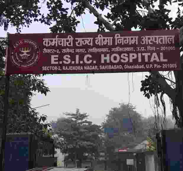 Indra Gandhi E.S.I Hospital Delhi Recruitment 2020 for 36 Posts of Senior Resident, GDMO and other,Apply