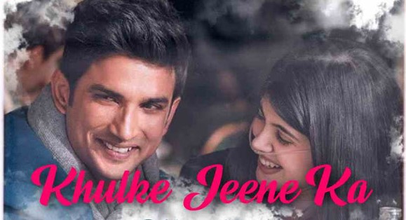 Khulke Jeene Ka song lyrics - Thelyricswaale.com