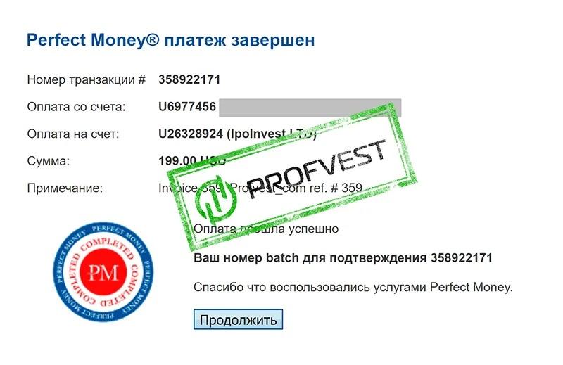 Депозит в IpoInvest LTD