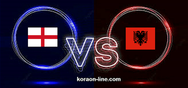 كورة اون لاين مشاهدة مباراة البانيا وإنجلترا بث مباشر اليوم تصفيات كأس العالم 2022: أوروبا