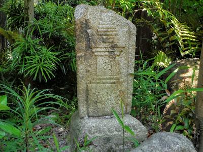 宝篋印塔板碑
