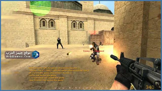 تحميل لعبة كاونتر سترايك 1.4 للكمبيوتر من ميديا فاير