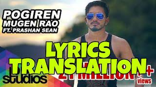 Pogiren Lyrics in English | With Translation | – Mugen