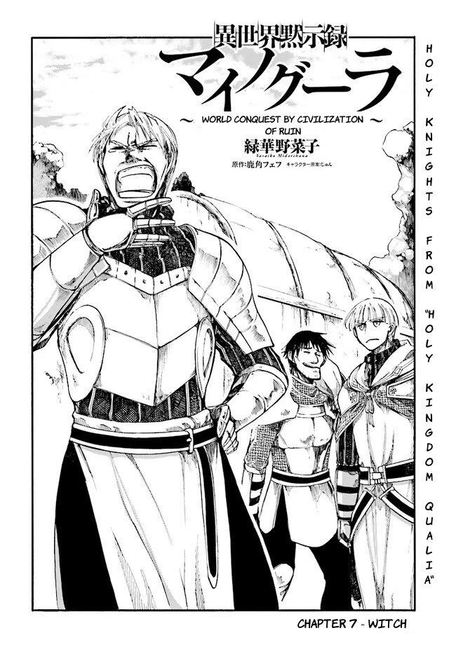 อ่านการ์ตูน Isekai Apocalypse MYNOGHRA ~The Conquest of the World Starts With the Civilization of Ruin~ ตอนที่ 7 หน้าที่ 2