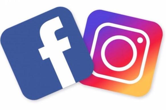 إخفاء عدد الإعجابات على فيسبوك والانستقرام 2021