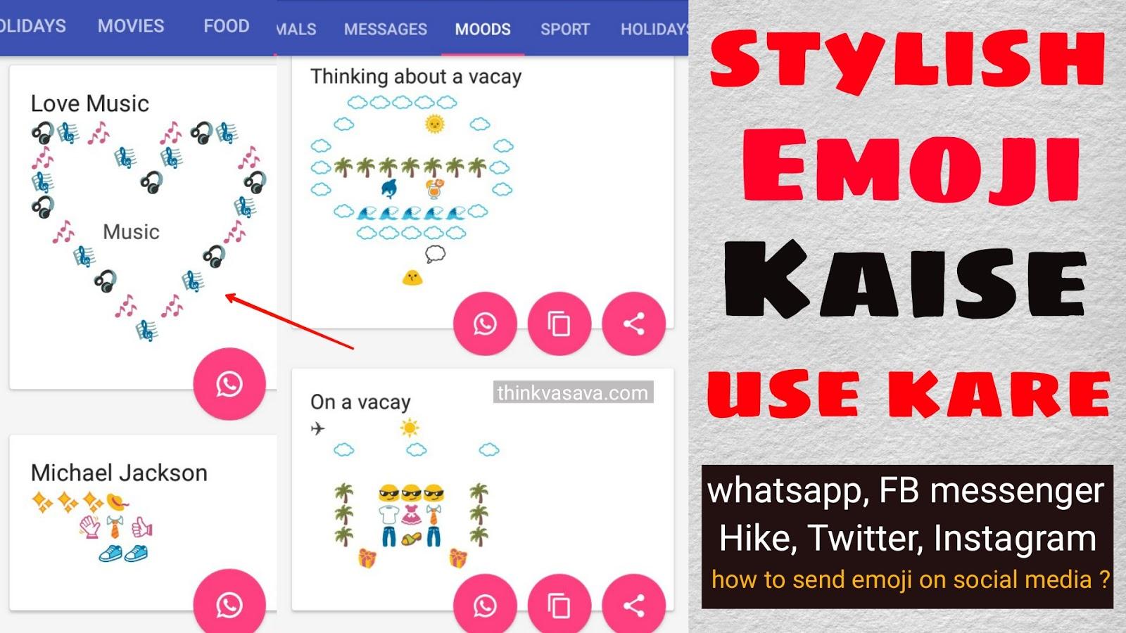 whatsapp stylish emoji use karke kisiko bhi kaise impress kare