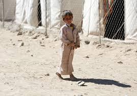 29 Yemeni children killed by Saudi missile