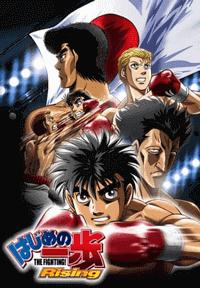 جميع حلقات الأنمي Hajime no Ippo: Rising مترجم
