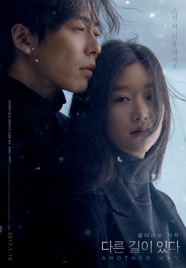 Sinopsis Another Way / Dareun Gili Itda / 다른 길이 있다 (2015) - Film Korea