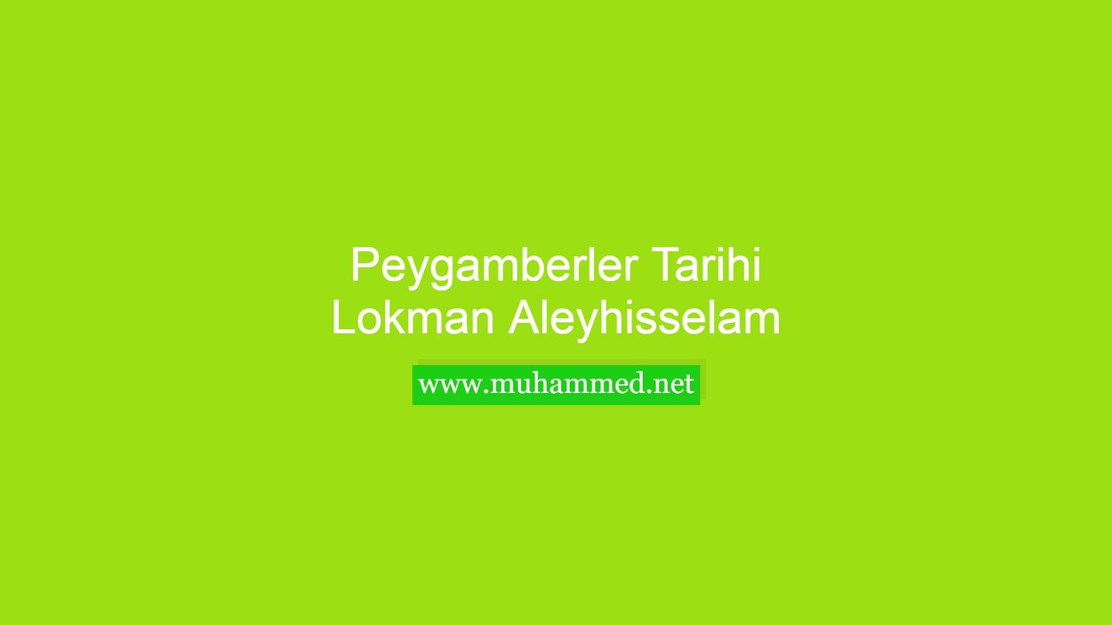 Hz. Lokman (a.s.)