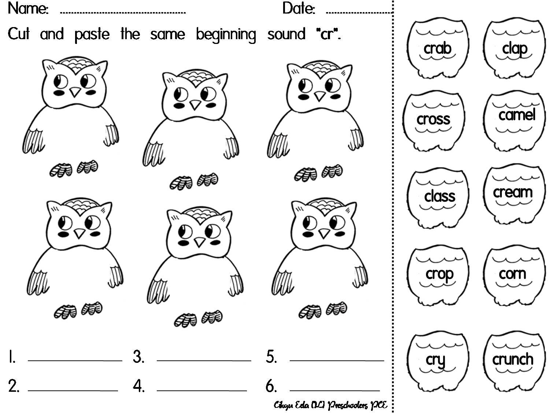 Cikgu Eela Il Preschoolers Pce Same Beginning Sounds Worksheet