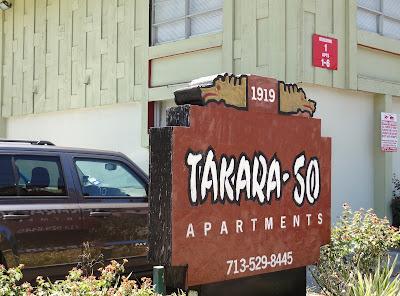 TAKARA-SO APARTMENTS (signage)