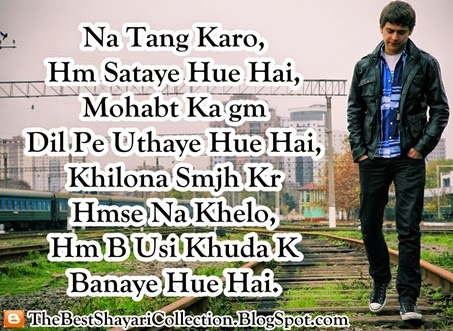 Broken Heart Shayari Sad Hindi Shayari Wallpaper