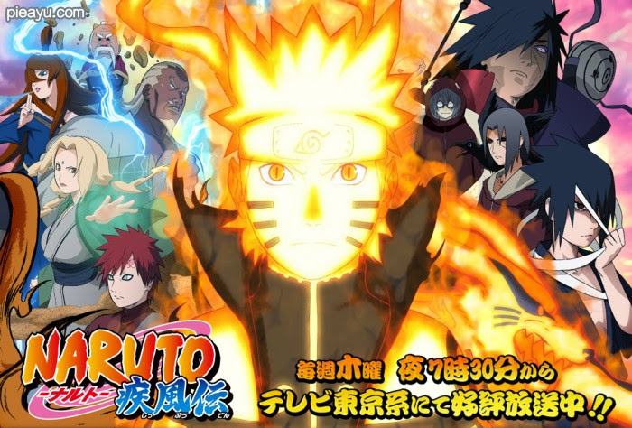 [3/11] [火影忍者 Naruto] [1-702+劇場版+OVA] [劇場版9 忍者之路] [豬豬] - 步姐動漫 pieayu.com - Powered by Discuz!