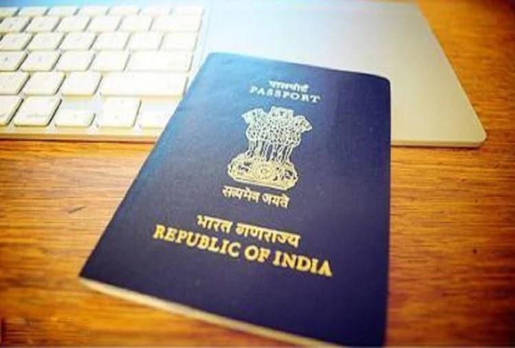 भारतीय पासपोर्ट (प्रतीकात्मक तस्वीर) - फोटो : Social media