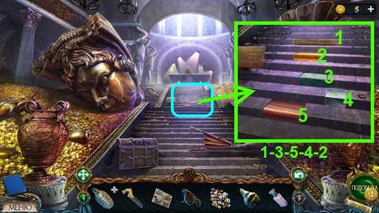 согласно задания нажимаем на ступени в игре затерянные земли 3 проклятое золото