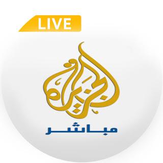 قناة العراقية بث مباشر للاجهزة الذكية