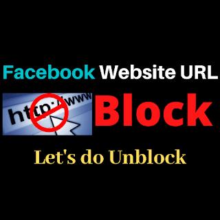 কিভাবে ফেসবুকে ব্লক হওয়া লিংক আনব্লক করবেন ! How to Unblock Website URL From Facebook