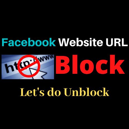 জেনে নিন কিভাবে ফেসবুকে ব্লক হওয়া লিংক আনব্লক করবেন ! How to Unblock Website URL From Facebook