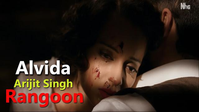 Alvida Lyrics Arijit Singh - Rangoon