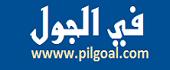 FilGoal | فى الجول | الموقع الرياضى الرائد بث مباشر يلا كورة