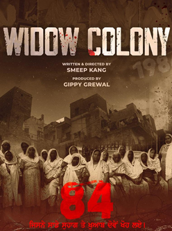 Widow Colony Punjabi Movie - Check out the full cast and crew of Punjabi movie Widow Colony 2021 wiki, Widow Colony story, release date, Widow Colony Actress name wikipedia, poster, trailer, Photos, Wallapper