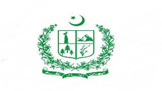 Conservator of Forest Working Plan Circle Gilgit Baltistan Jobs 2021 in Pakistan