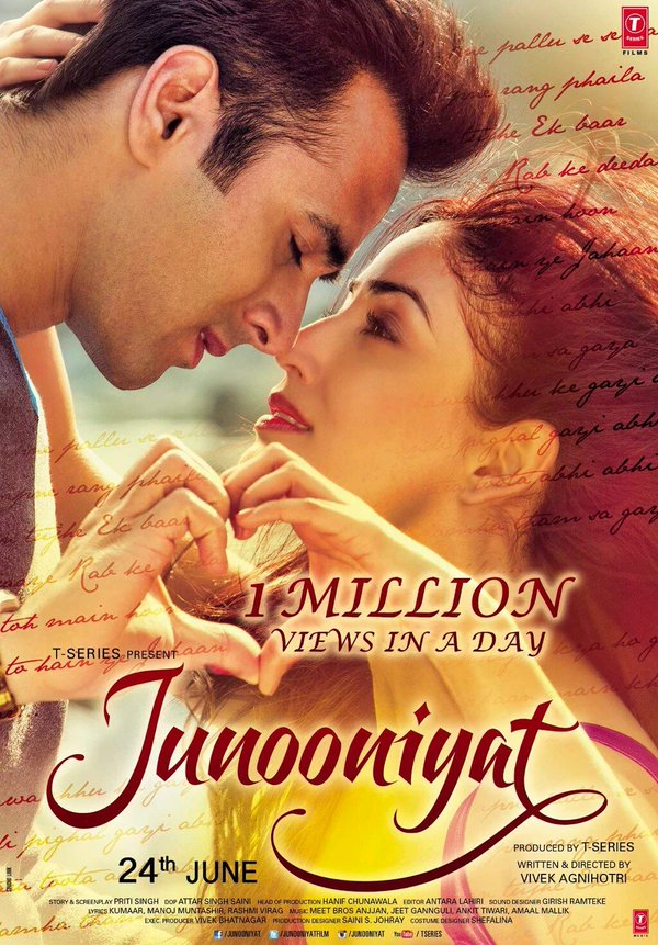 Lyric song title by lyrics : Junooniyat (Title) Song Lyrics - Junooniyat (2016) - All Songs Lyrics