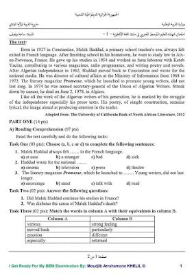 اختبار في مادة اللغة الإنجليزية مرفق بالحل للسنة الرابعة متوسط 2021