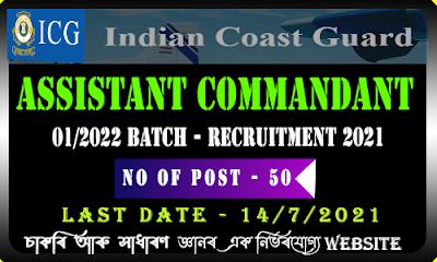 Indian Coast Guard Assistant Commandant Recruitment 2021