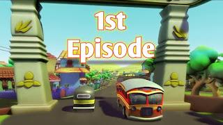 Motu Patlu: Motu Patlu First Episode (1st episode) Video Watch AND Download