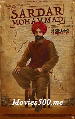 Sardar Mohammad 2017 Punjabi Full Movie HDRip 720p at movies500.me