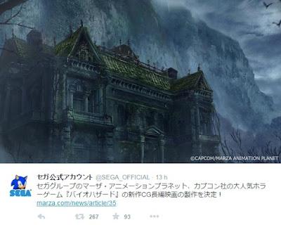 Resident Evil (twitter SEGA)