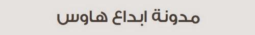 أحدث الخطوط العربية