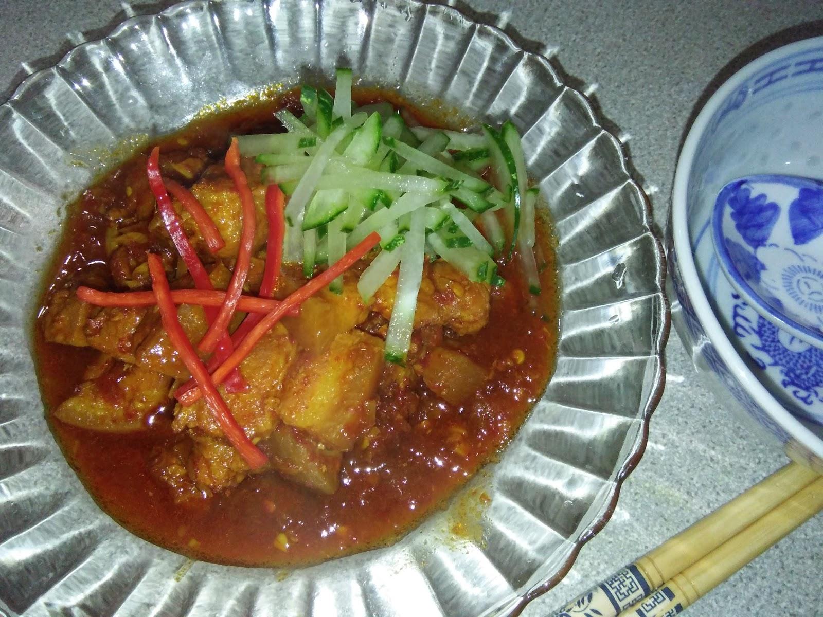 Cooking Pleasure Burmese Style Pork Curry