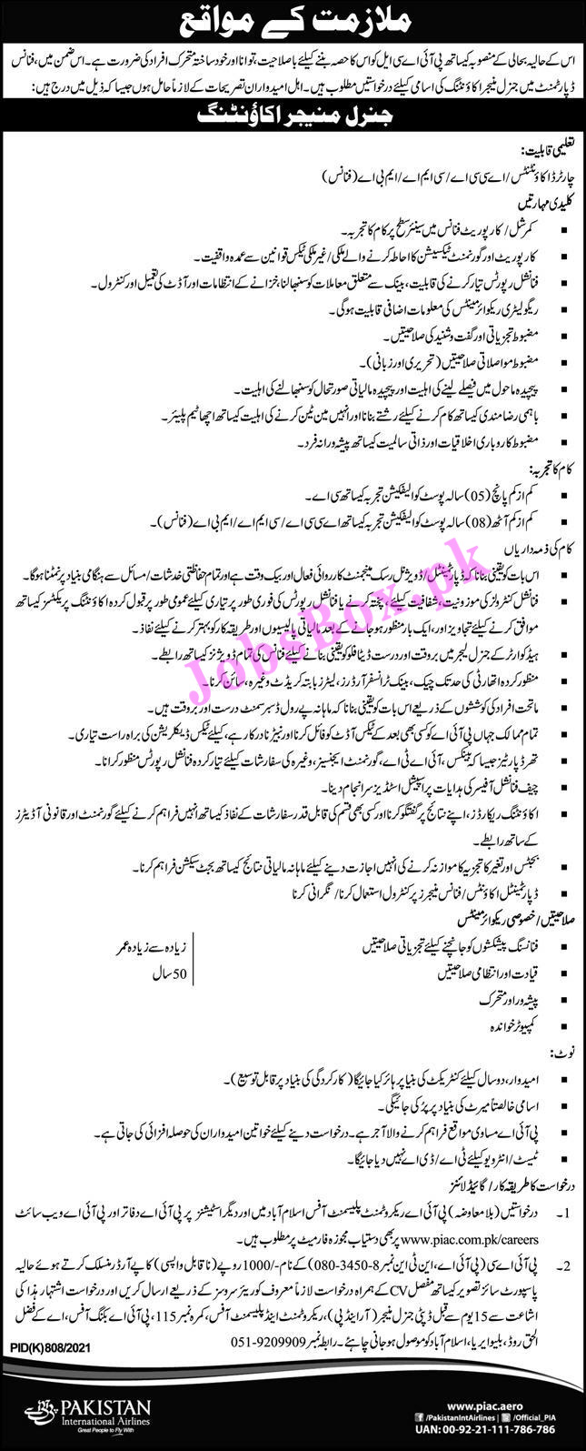 Pakistan International Airlines PIA Jobs 2021 – www.piac.com.pk/careers