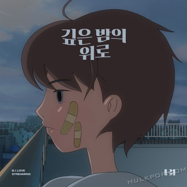 B.I – Midnight Blue (LOVE STREAMING) – Single