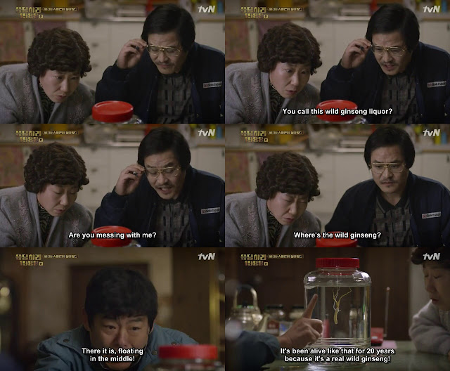 Reply 1988 Drama Korea Quote